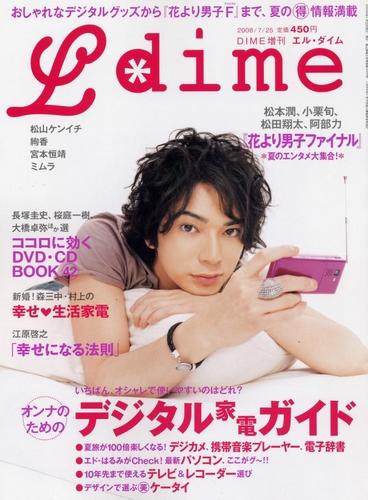 Ldime07200801
