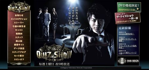 The quiz show 01
