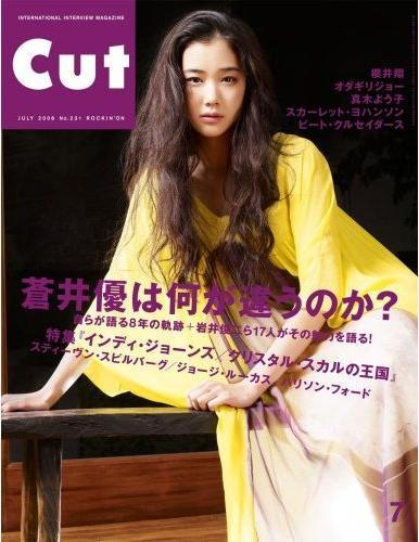 Cut07200801