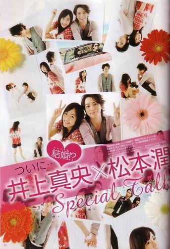 Seventeen0720080102