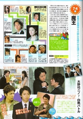 Weeklythetelevision06200803