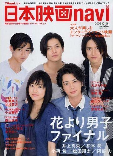Nihoneiganavi06200801