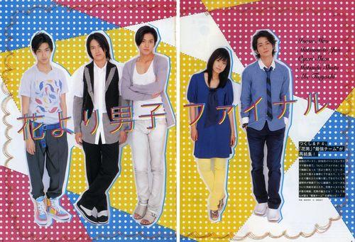 Nihoneiganavi06200802