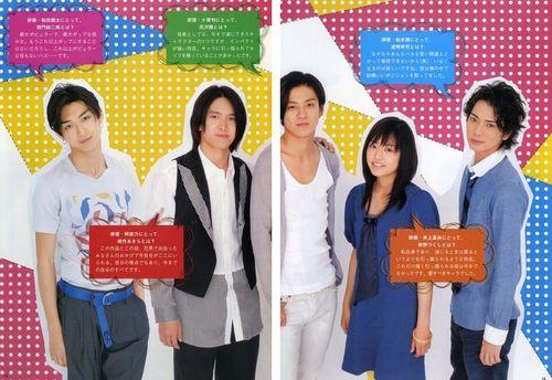 Nihoneiganavi06200806