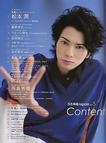 Nihoneigamagazine06200802