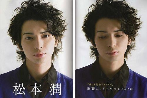 Nihoneigamagazine06200803