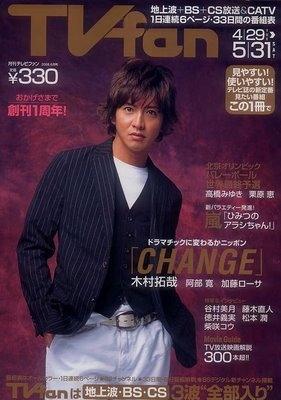 Tvfan04200801