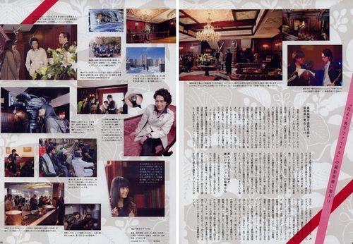 Nihoneiganavi04200803