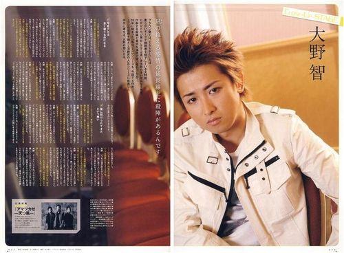 Engekibook04200801