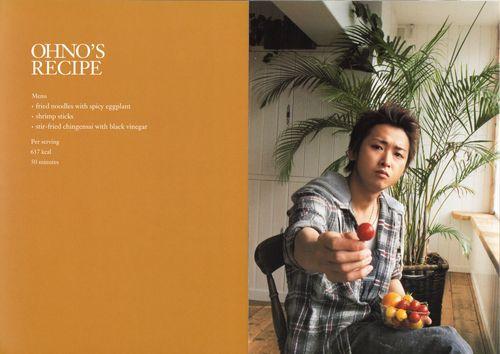 Arashi cook book 2008-2009 03