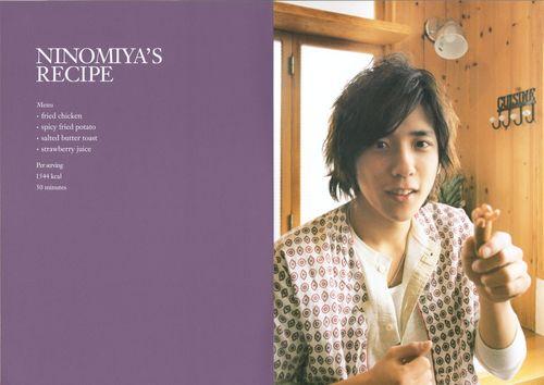 Arashi cook book 2008-2009 09