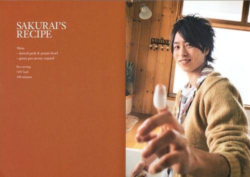 Arashi cook book 2008-2009 15
