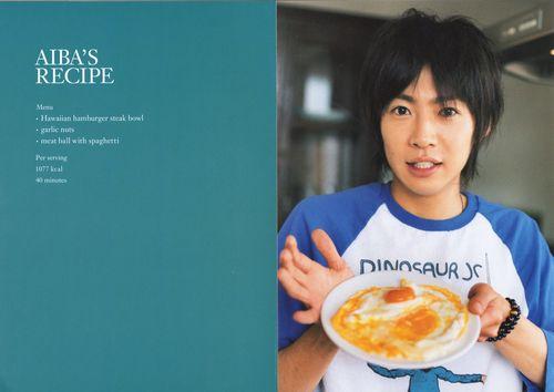 Arashi cook book 2008-2009 21