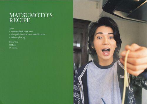 Arashi cook book 2008-2009 27
