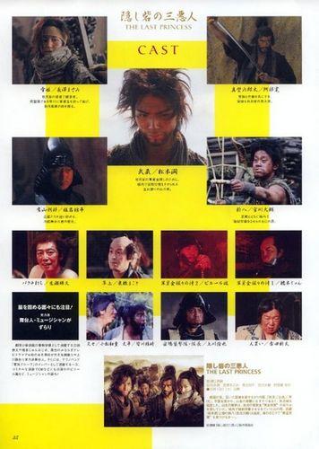 Cinemacinema03200805