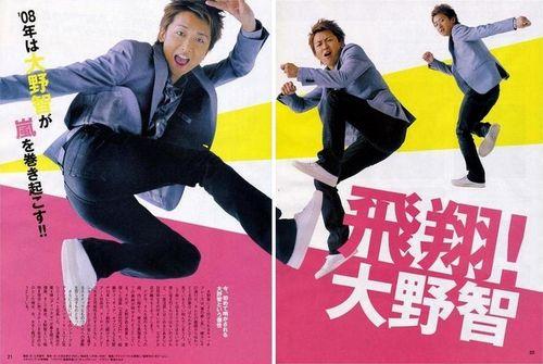 Weeklypia02200803