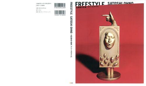 Freestyle Satoshi Ohno 01