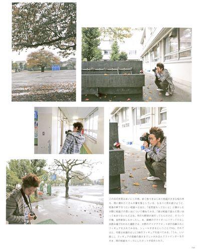 Freestyle Satoshi Ohno 29