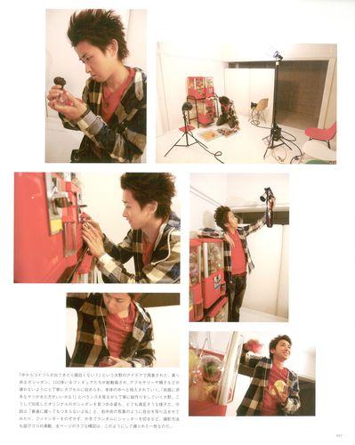 Freestyle Satoshi Ohno 40