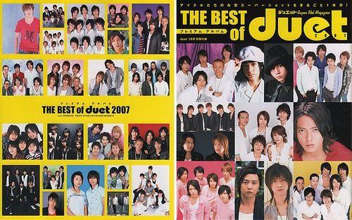 Duet01200810