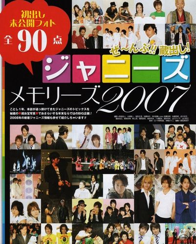 Weeklythetelevision12200702