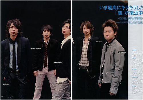 Ginza09200701