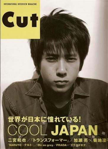 Cut07200701