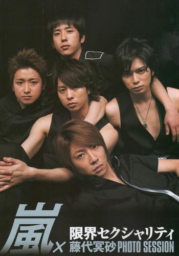 Joseijishin05200702