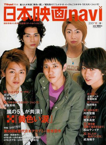 Nihoneiganavi03200701