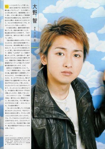 Nihoneiganavi03200704