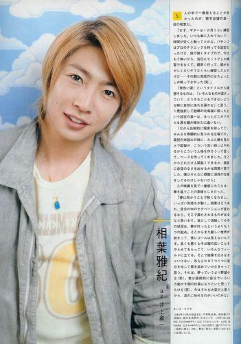 Nihoneiganavi03200705