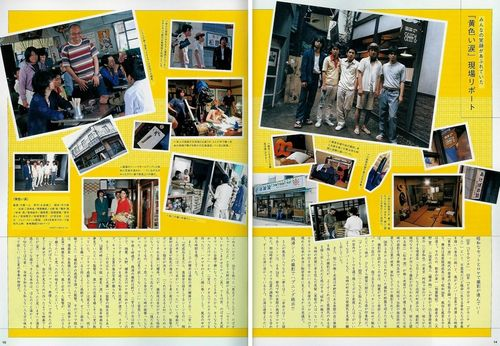 Nihoneiganavi03200709
