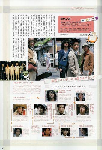 Nihoneiganavi03200710