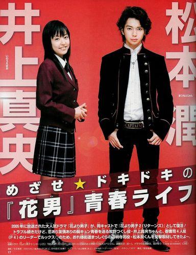 Shogakurokunensei02200702