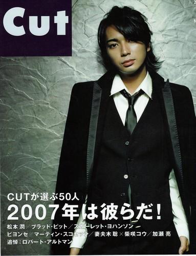 Cut02200701