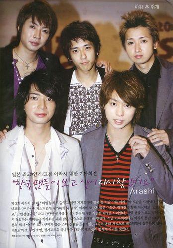 Junior10200601