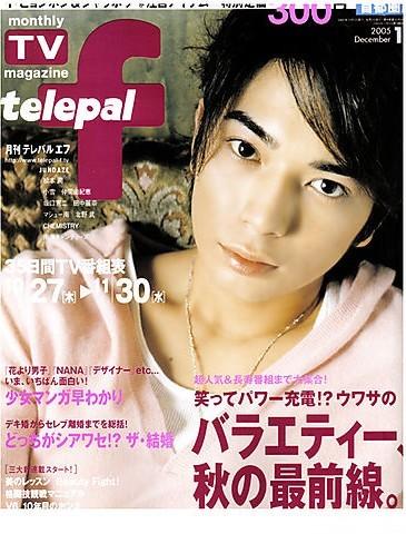 Telepalf12200501