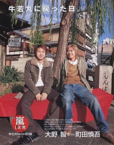 Duet02200406