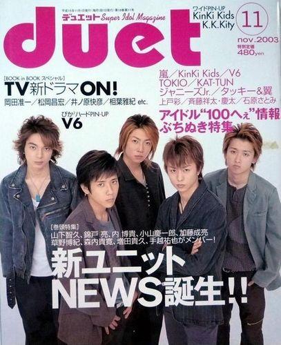 Duet11200301