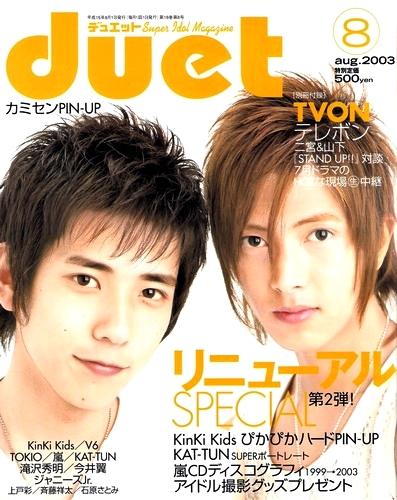 Duet08200301