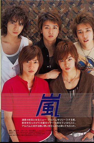 songs07200302