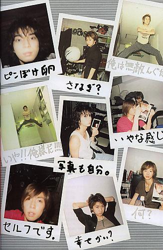 songs07200311