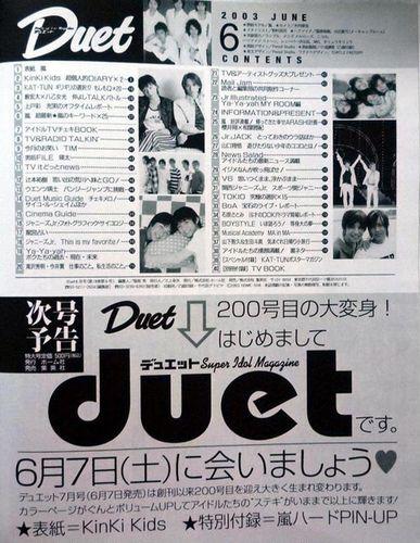 Duet06200302