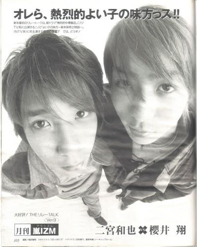 Duet02200312