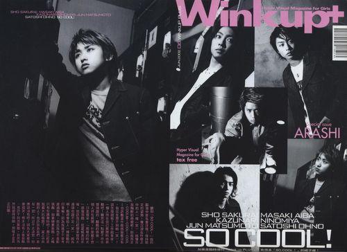 Winkup06200204