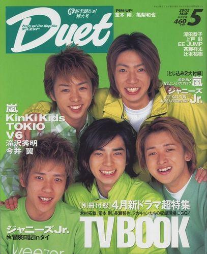 Duet05200201
