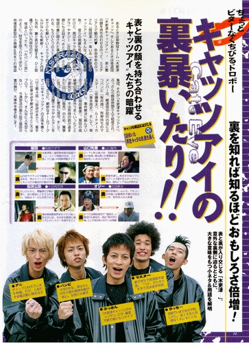 Weeklythetelevision02200204
