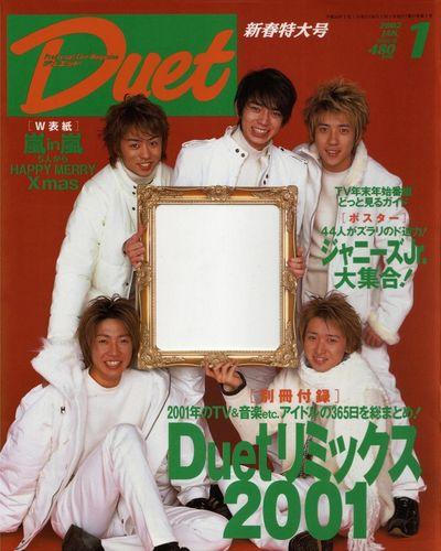 Duet01200201