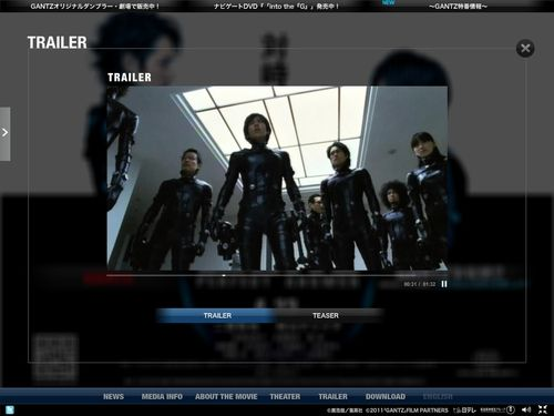 FILM GANTZ PERFECT ANSWER 04