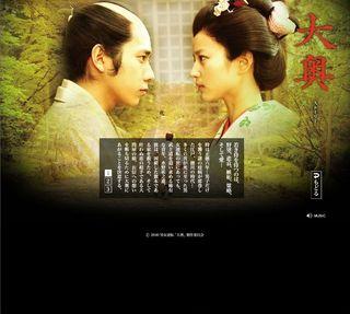 FILM OHOKU 06
